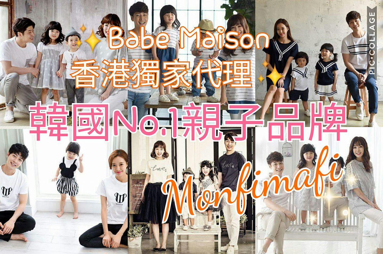 monfimafi hk exclusive distributor