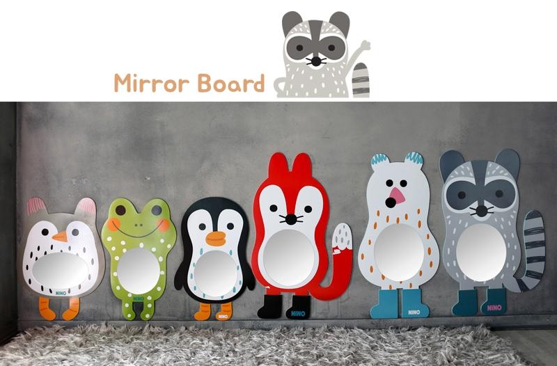 nino-mirror-borad