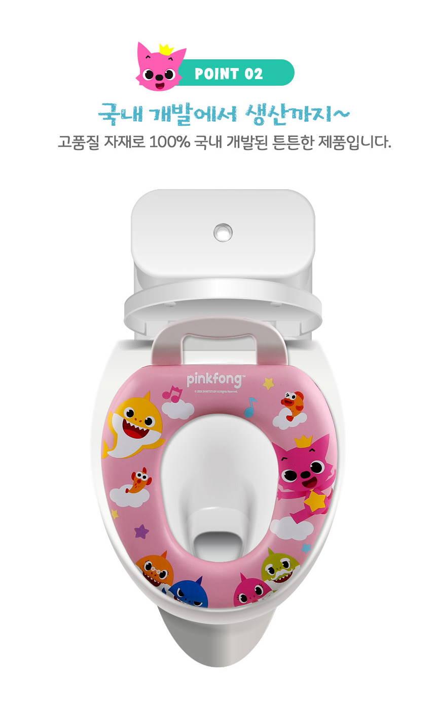 baby shark toilet cover