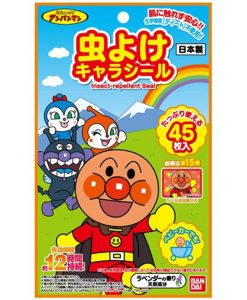 Anpanman Insect Repellent Seal