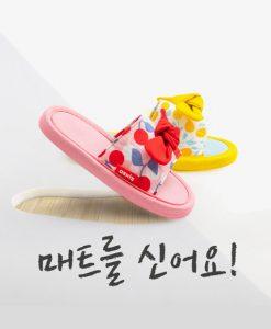Petal noiseless slippers