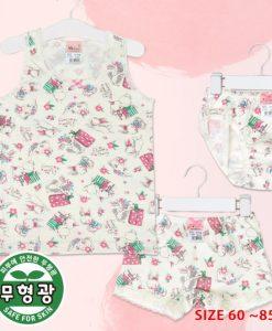 Rabbit Gift Girls' Cotton Span Underwear Set