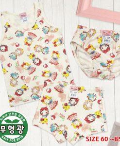 Cutie Apple Girls Cotton Span Underwear