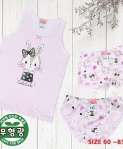 Cutie Cutie Girls Cotton Span Underwear
