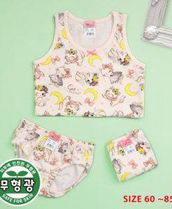 Dalcat Girls Cotton Span Underwear